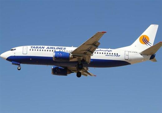 چند درصد پروازها در سال ۹۸ با تاخیر انجام شد؟