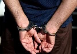 سرکرده باند سارقان مسلح در اصفهان دستگیر شد