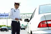 ببینید | معضل پلاکهای غیربومی خودرو در محدودیتهای کرونایی
