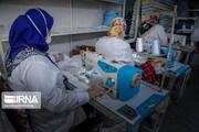 ظرف ۱۰ روز آینده به تولید روزانه سه میلیون ماسک میرسیم