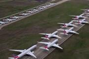 ببینید | معضل پارکینگ هواپیما پس از لغو پروازها در آمریکا