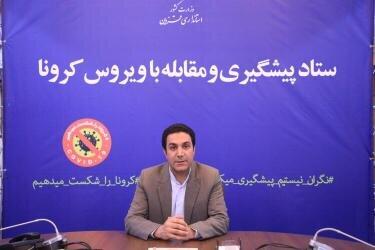 در ادارات استان قزوین تا ۱۵ فروردین ماه ؛۵۰ درصد نیروها در ادارات حضور یابند