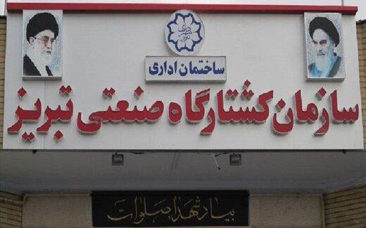 فروشگاه مرکزی عرضه گوشت کشتارگاه تبریز تعطیل شد