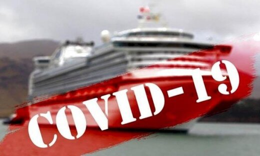 کشتی حامل تجهیزات پزشکی برای تونس توسط ایتالیایی ها سرقت شد!