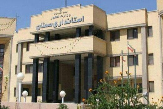 کار تمام دستگاههای اجرایی استان سمنان به صورت شیفتی و دورکاری