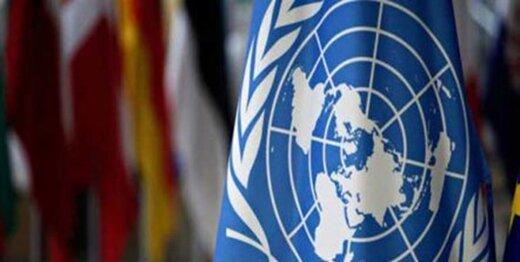 سازمان ملل خواستار رفع تحریمها علیه ایران شد