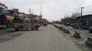 عبادتگاه سیک ها در کابل مورد حمله قرار گرفت