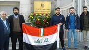 دانشجویان ایرانی از عراق اخراج نشده اند