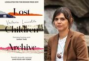جایزه ادبی «فولیو» برای «آرشیو کودکان گمشده»