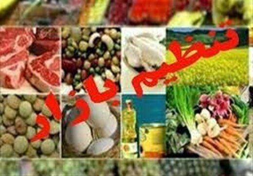 مصوبات جدید ستاد تنظیم بازار برای تامین کالاهای اساسی در سال ٩٩