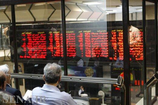 رکورد شکنی بورس در آغاز معاملات اولین روز هفته