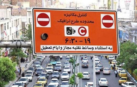 ادامه اجرای طرح کاهش ساعت طرح ترافیک تا پایان بحران کرونا