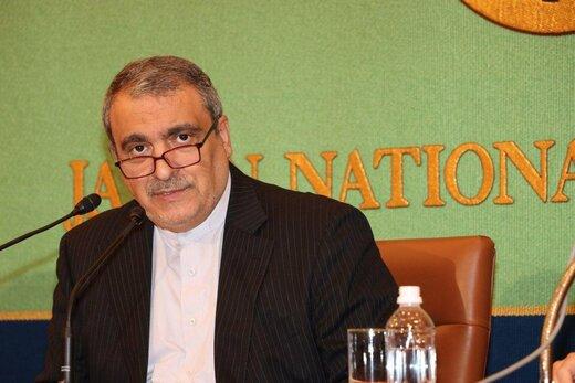 سفیر ایران در ژاپن در کنفرانس خبری: دشمنی رژیم آمریکا با مردم ایران وارد مرحله تازه تروریسم سلامت  علیه ملت ایران شده است