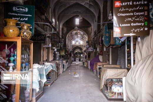 تعطیلی بازار بزرگ اصفهان