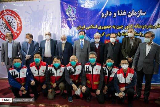 کمکهای بشر دوستانه کشور چین به ایران