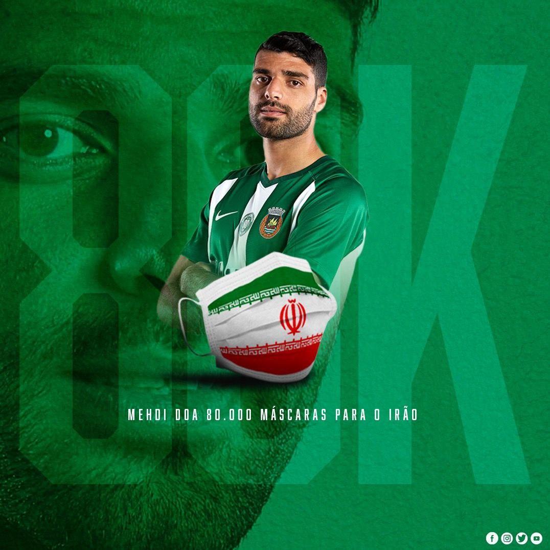 باشگاه ریوآوه پرتغال از اقدام انسان دوستانه مهاجم ایرانی خود تقدیر کرد.
