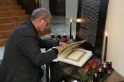 واکنش علی ربیعی به قتل فجیع رومینا اشرفی توسط پدرش