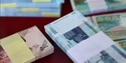 خبر مهم وزیر کار درباره جاماندگان یارانه معیشتی