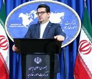 تکلیف وضعیت شهروندان ایرانی در ایتالیا چه می شود؟