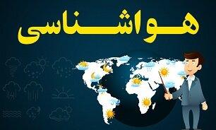 شنبه، سامانه جدید بارشی وارد کشور میشود/تهران تا اواسط هفته آینده بارانی است