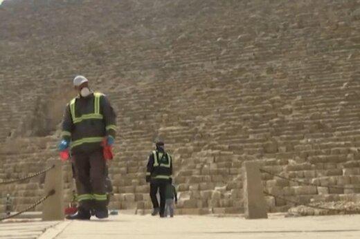 ببینید | مصریها اهرام ثلاثه را ضد عفونی کردند