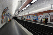 مترو تهران تعطیل شد؟