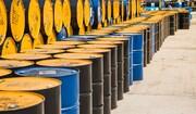 نفت ارزان منجر به بیکاری چند نفر خواهد شد؟