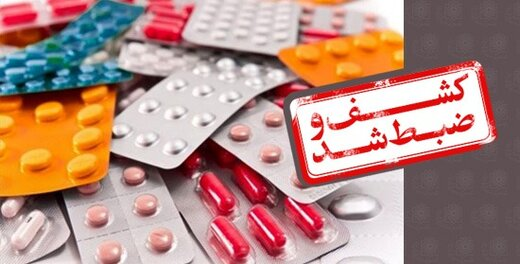 کشف اقلام دارویی به ارزش ۱۰۰ میلیارد ریال در مرزهای استان آذربایجانغربی