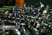 از تصویب لوایح FATF و مصوبات ضدآمریکایی تا تخفیف مجازات اعدام محکومین مواد مخدر و.../مروری بر ۳۰ مصوبه مهم مجلس دهم