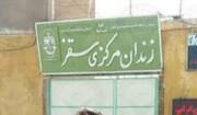 شمار دستگیریها و تسلیمیهای فرار زندانیان سقز به ۱۳ نفر رسید