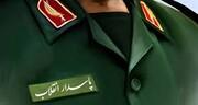 میدانداری پاسداران فارس در مقابله با کرونا / سربازان گمنام اطلاعات سپاه مجال را سودجویان و فرصتطلبان گرفت