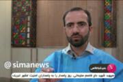 ببینید | شایعه کرونایی که صدا و سیما منتشر و وزارت بهداشت آن را تکذیب کرد