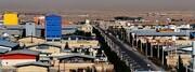 صدور کارت تردد برای کارکنان شهرکهای صنعتی آذربایجانشرقی