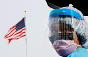 ابتلای 26 هزار آمریکایی به کرونا طی یک روز