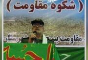 محمدعلی کریمنژاد به یاران شهیدش پیوست