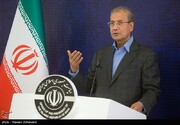 Iran announces COVID-19 relief package