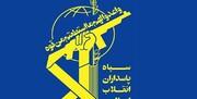 تاکید سپاه پاسداران بر تداوم مسیر پاسداری از انقلاب با ارتقای ظرفیتهای بازدارندگی و روحیه انقلابی