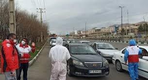 غربالگری کرونایی حدود ۱۸ هزار خودرو در گیلان