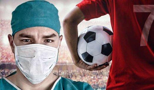 ببینید | تست کرونای ۲ فوتبالیست مثبت اعلام شد