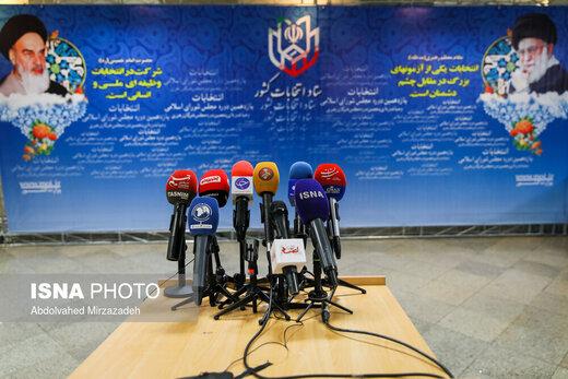 چند صندوق رأی انتخابات مجلس در استان تهران ابطال شد؟