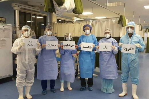 ببینید | تصاویر دیدنی رقص «چکه» بیماران کرونایی و پزشکانشان