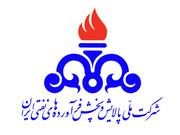 اطلاعیه شرکت ملی پالایش و پخش درباره وضعیت توزیع بنزین