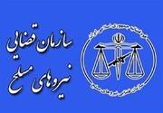 ۴ نفر از مأموران زندان سقز به دلیل فرار زندانیان بازداشت شدند