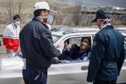 هشدار پلیس؛ کنترل ورودی شهرها با حساسیت بالا