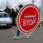 مبادی ورود و خروج شهرهای استان اردبیل مسدود شد
