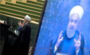 کلیدواژههای مهم سخنرانیهای روحانی در ۱۳۰ روز گذشته