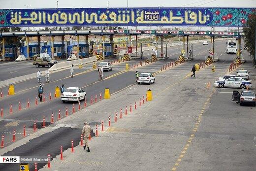 ببینید | اطلاعیه مهم درباره محدودیتهای تهران در ۱۲ و ۱۳ فروردین