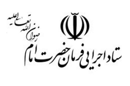 ستاد اجرایی فرمان امام، مالک اپلیکیشن روبیکا و شرکت توسکا است؟
