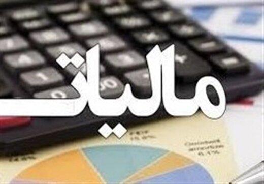 تمدید مهلت سررسید پرداخت مالیات بر ارزش افزوده و تسلیم اظهارنامه مالیات بر ارزش افزوده زمستان ۹۸
