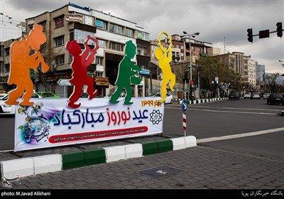 محله تجریش- در پی شیوع بیماری کرونا در کشور و تاکید مسئولان در خانه ماندن شهروندان جهت جلوگیری از شیوع این ویروس ، تهران روزهای خلوت خود را سپری میکند